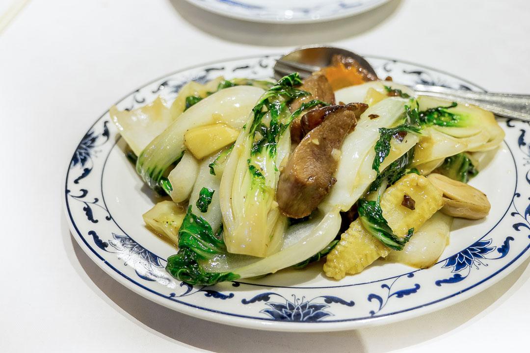 fong mei chinees restaurant antwerpen eend groenten