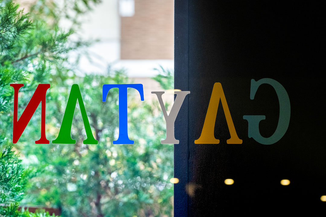 Gaytan by Hungry for More. Details of the logo.